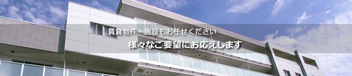 日本ウォール建設株式会社